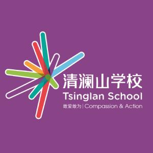 Tsinglan School - TeacherRecord