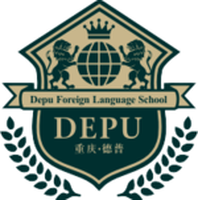 Chongqing Depu Foreign Language School - TeacherRecord