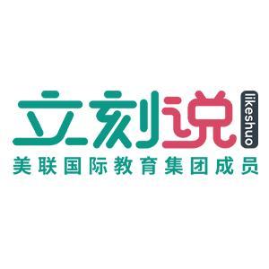 Likeshuo logo - TeacherRecord