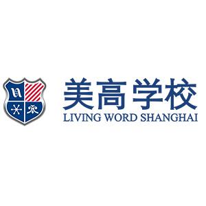 上海闵行区民办美高双语学校 - TeacherRecord