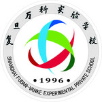 上海市民办复旦万科实验学校 Shanghai Fudan Vanke Experimental Private School - TeacherRecord