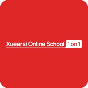 Online English teachers needed with special bonus in AprilXueersi Online School 1 on 1 Logo
