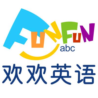 funfunabc - TeacherRecord