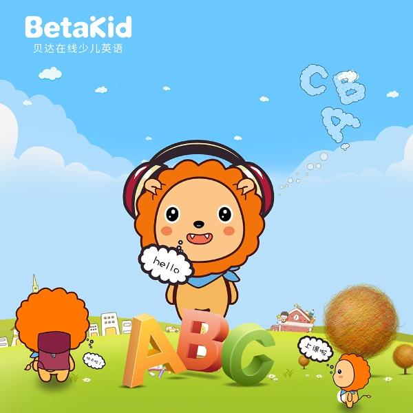 Online English Teacher (No Degree Requirement)Betakid online teaching Logo