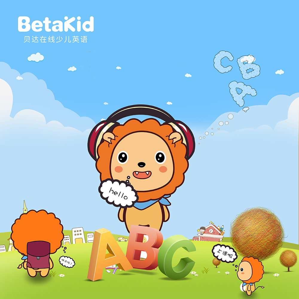 Online English teacherBetakid online teaching Logo