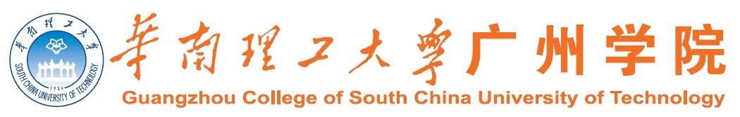 華南理工大学広州学院 - TeacherRecord