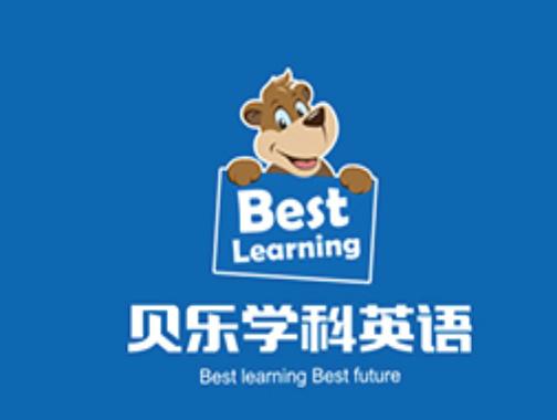青岛贝乐语言艺术培训学校 - TeacherRecord