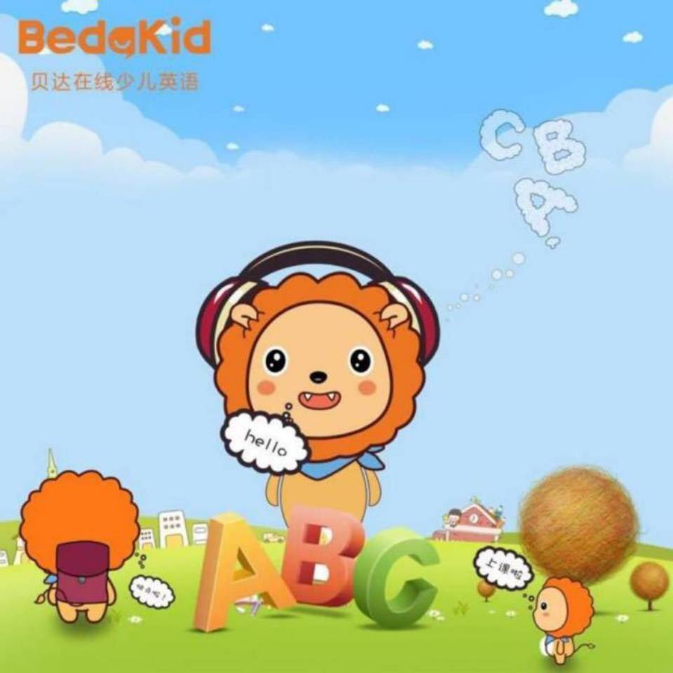 Bedakid online teaching - TeacherRecord