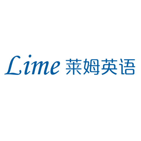 Online English Teachers (for intermediate level students) Lime English Logo