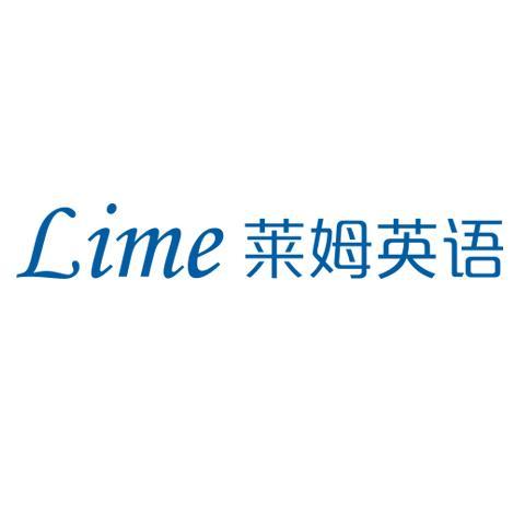 Lime English logo - TeacherRecord