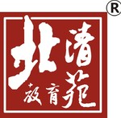 Chengdu Beiqingyuan School - TeacherRecord