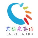 Talkilla Edu - TeacherRecord