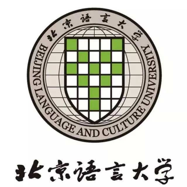 BEIJING LANGUAGE AND CULTURE UNIVERSITY - TeacherRecord