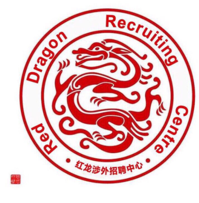 Red Dragon Recruiting Centre - TeacherRecord